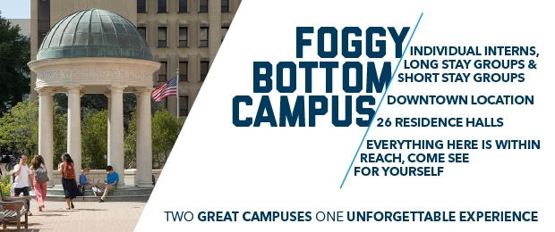 Intern & Conference Housing on the Foggy Bottom Campus